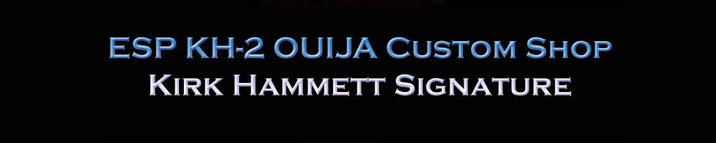 OUIJA Guitar Title